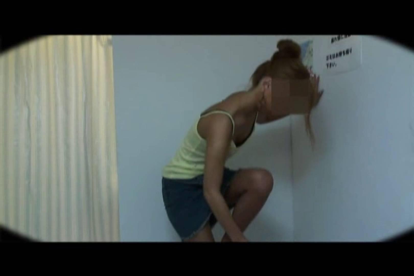 堅実でケチな女性程盗撮される。vol.07 イケイケギャルの大胆洗体! 美しいOLの裸体 戯れ無修正画像 78pic 9