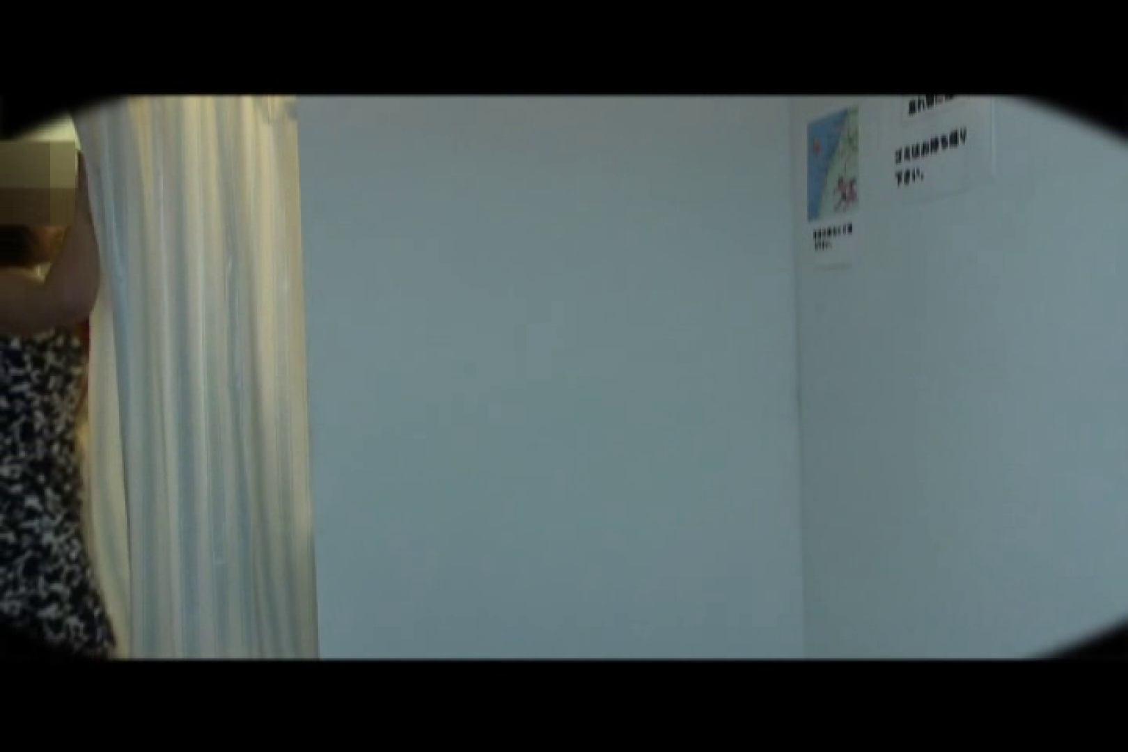 堅実でケチな女性程盗撮される。vol.09 オデブちゃんです! 美しいOLの裸体 | 盗撮師作品  76pic 21