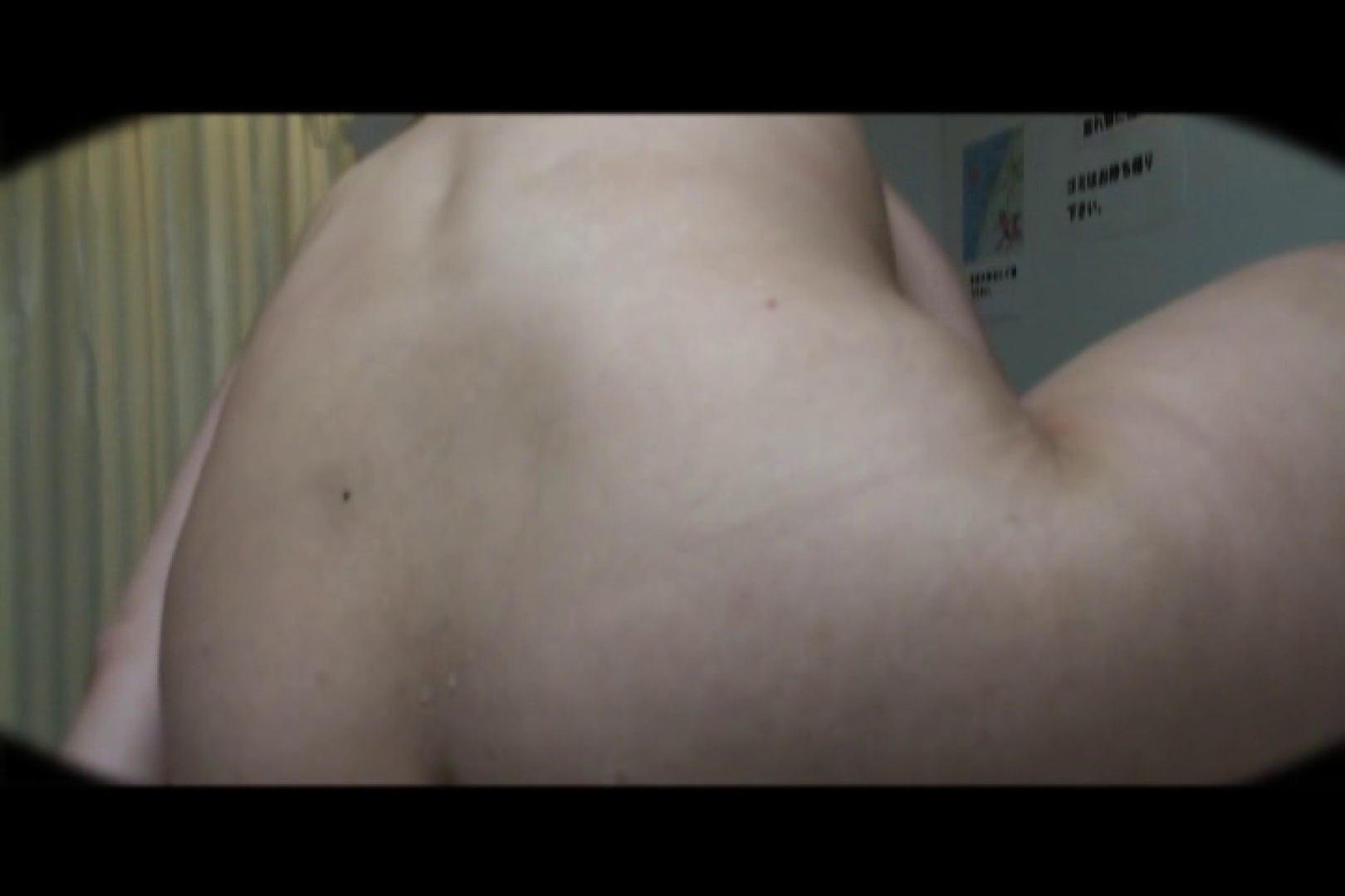堅実でケチな女性程盗撮される。vol.09 オデブちゃんです! 美しいOLの裸体  76pic 68
