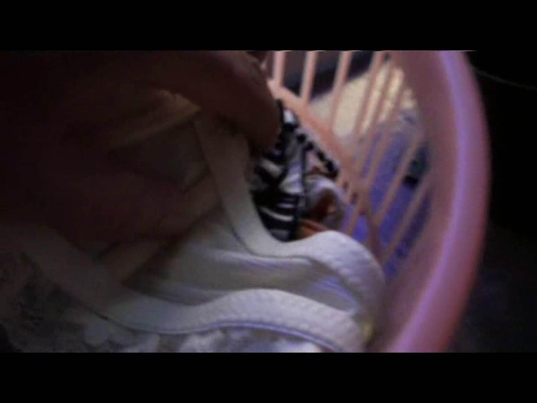 エッチ 熟女|独占配信!無修正! 看護女子寮 vol.01|のぞき本舗 中村屋