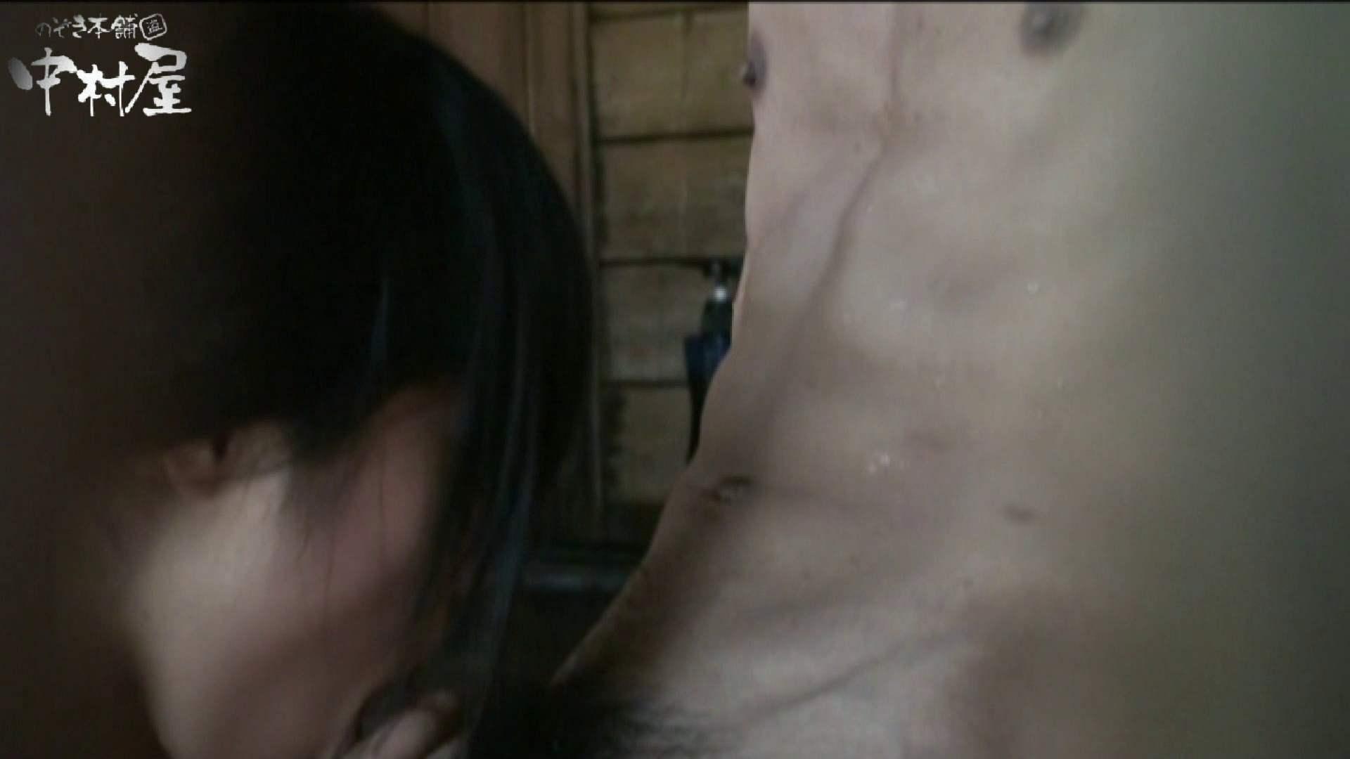 貸切露天 発情カップル! vol.01後編 美しいOLの裸体 オメコ動画キャプチャ 78pic 12