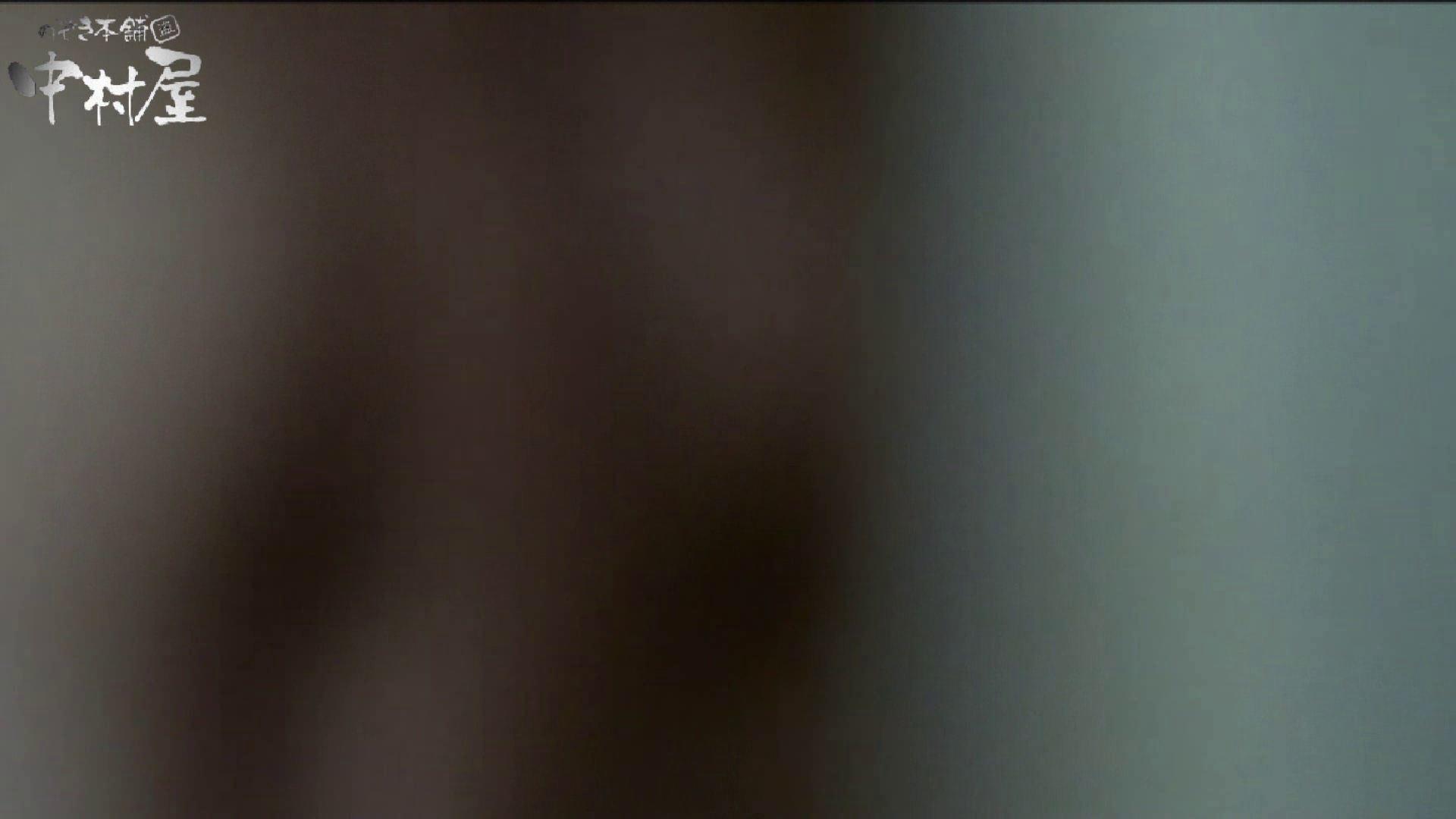 貸切露天 発情カップル! vol.02前編 入浴隠し撮り 隠し撮りオマンコ動画紹介 71pic 31