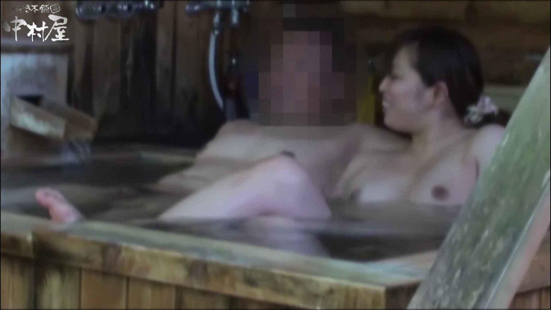 貸切露天 発情カップル! vol.03 露天風呂突入 | モロだしオマンコ  85pic 15