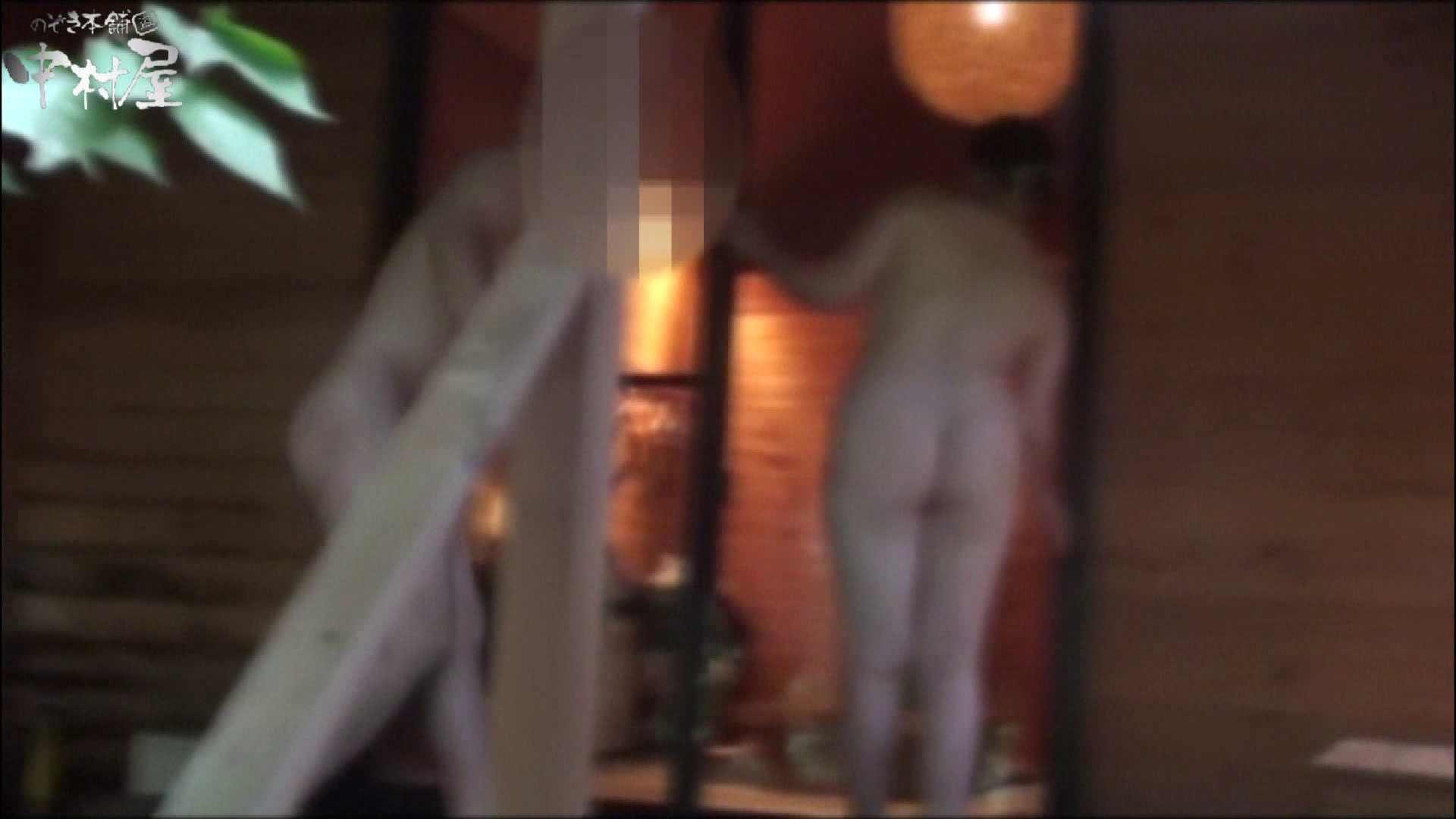 貸切露天 発情カップル! vol.03 美しいOLの裸体 オメコ無修正動画無料 85pic 16