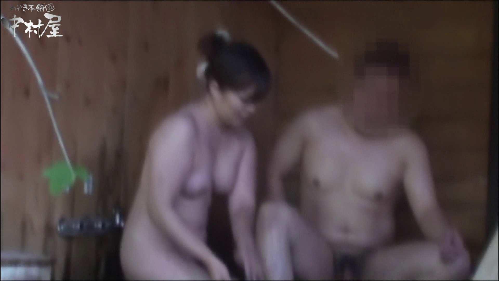 貸切露天 発情カップル! vol.03 美しいOLの裸体 オメコ無修正動画無料 85pic 37
