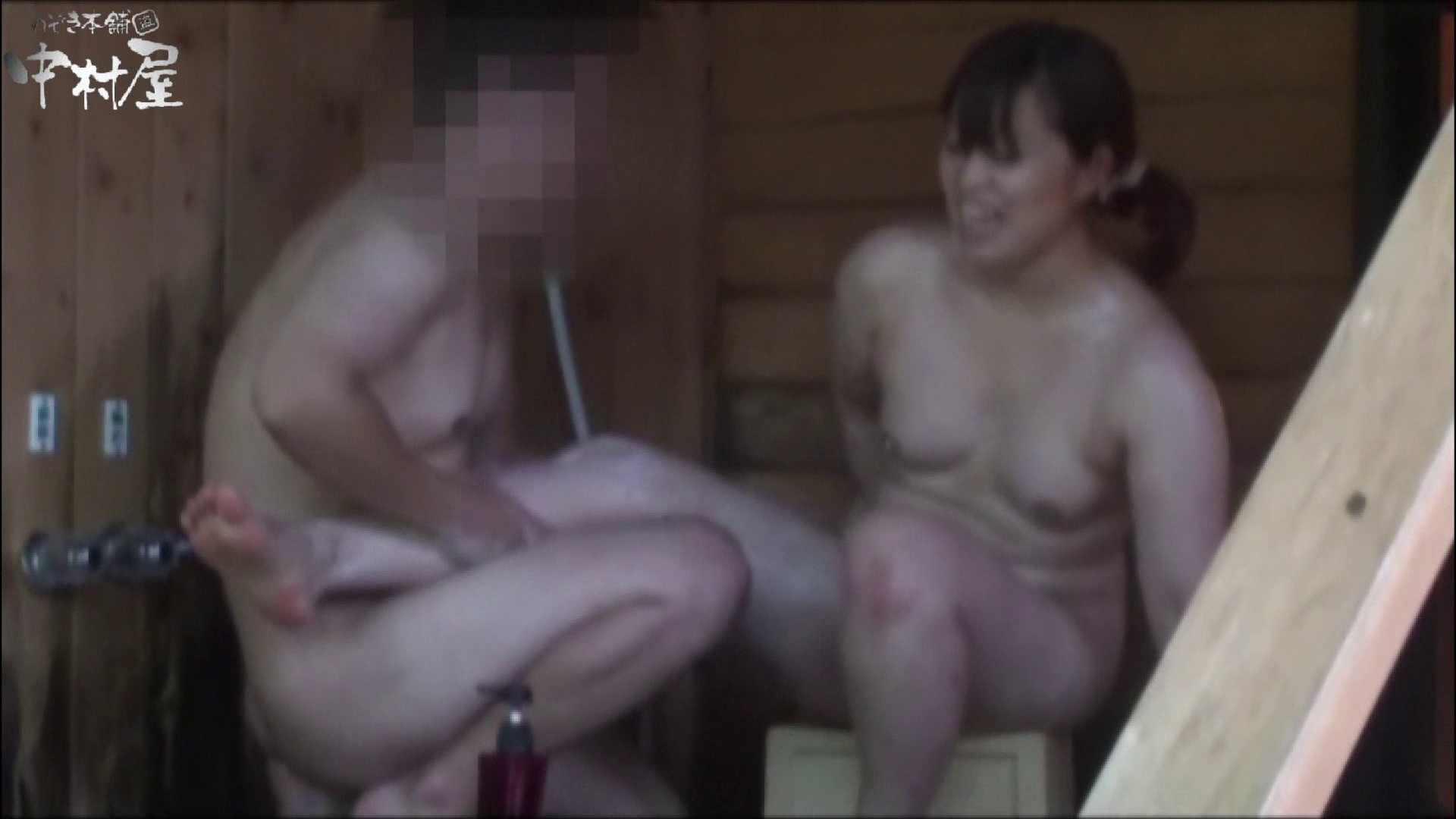 貸切露天 発情カップル! vol.03 露天風呂突入 | モロだしオマンコ  85pic 64
