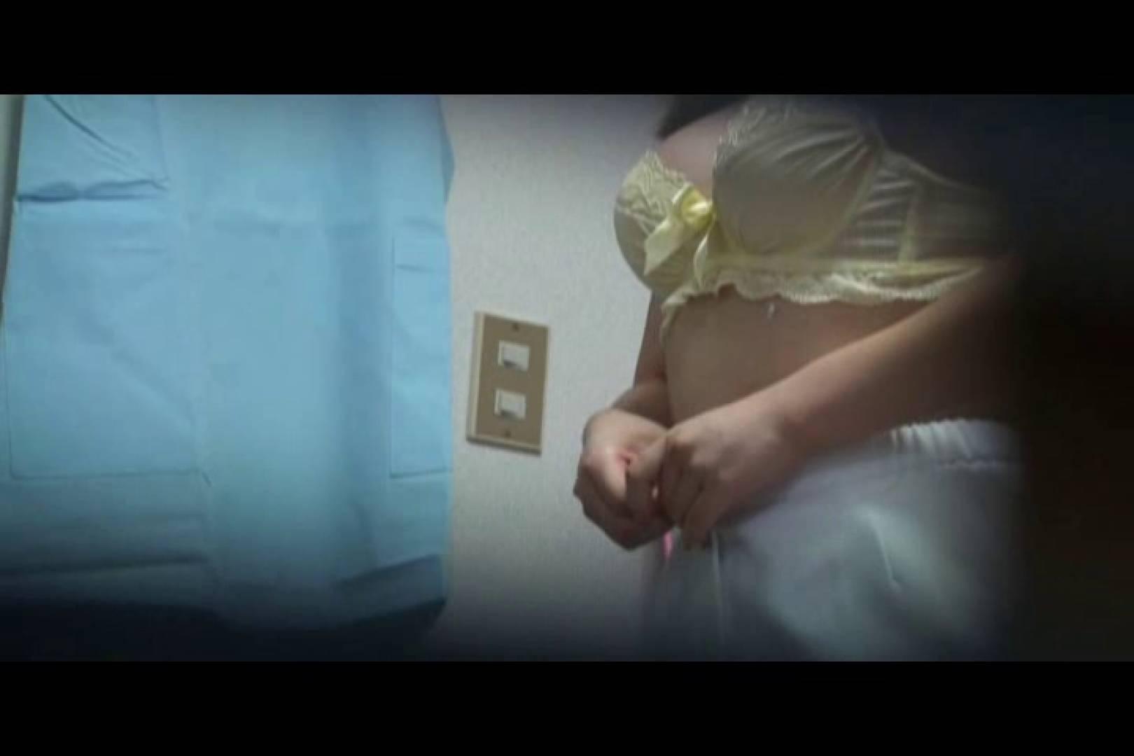 独占配信!無修正! 看護女子寮 vol.05 プライベート セックス画像 86pic 28