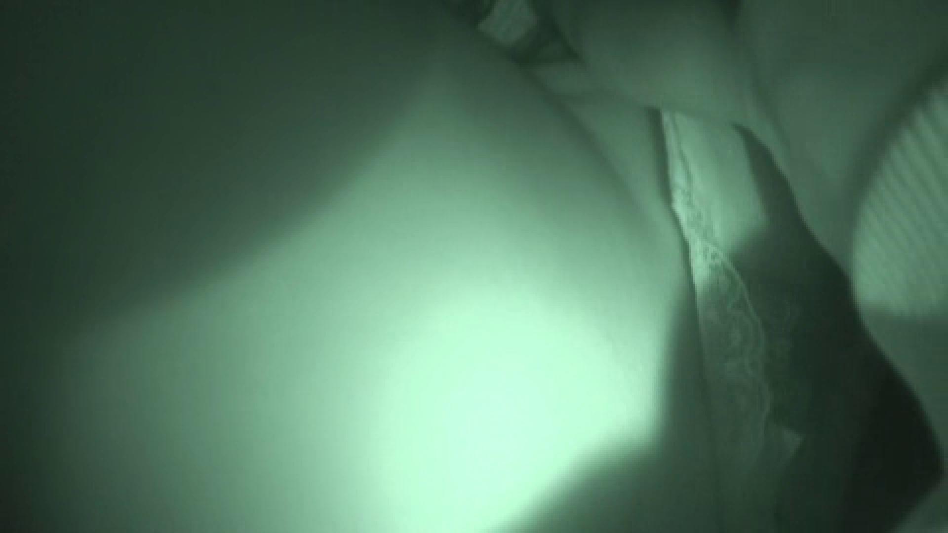 独占配信! ●罪証拠DVD 起きません! vol.10 美しいOLの裸体 | 現役ギャル  97pic 76