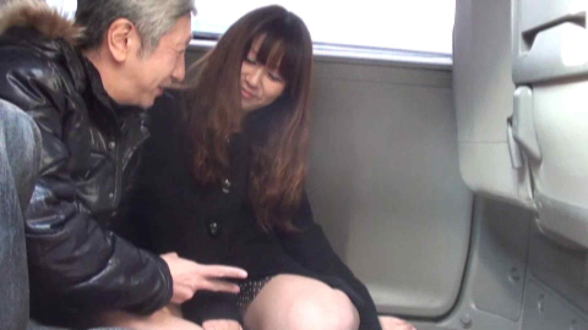 三万円でどうですか? vol.01 性行 エロ無料画像 104pic 15