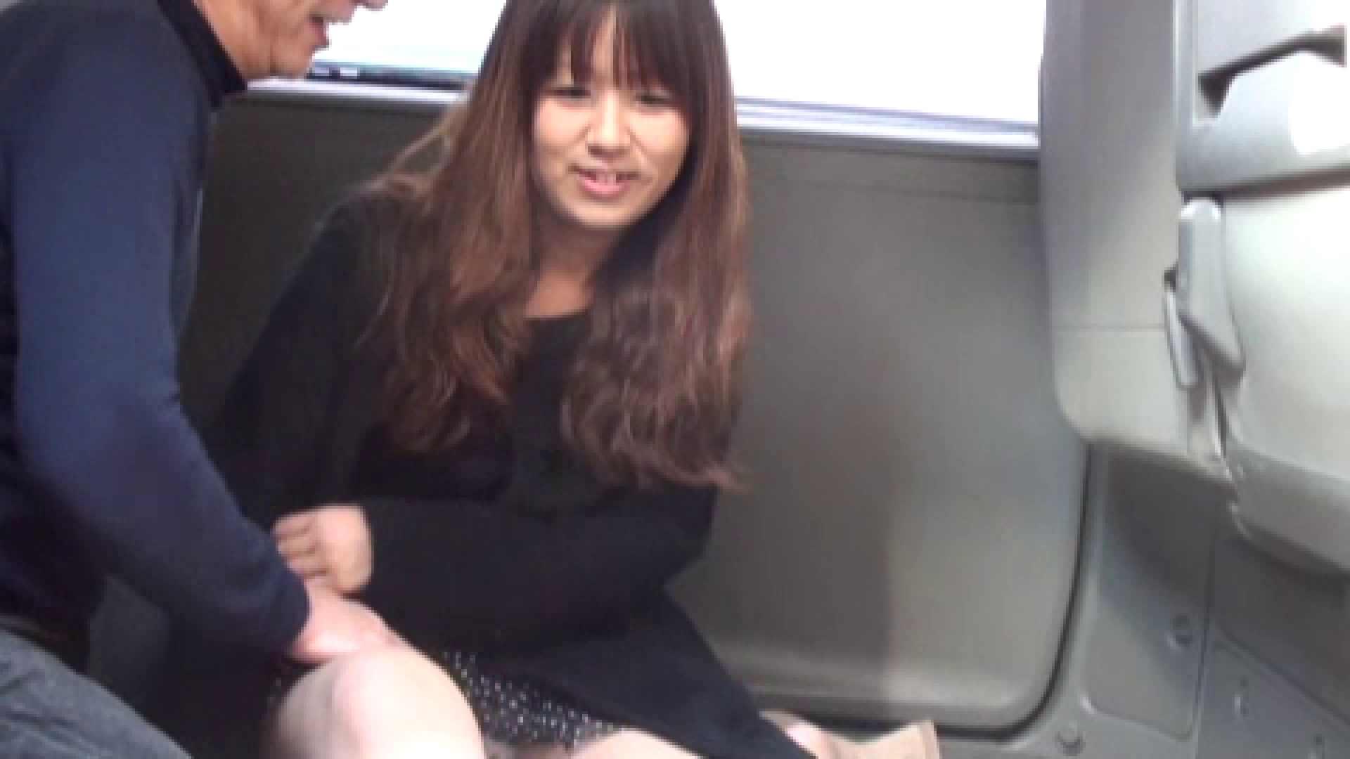 三万円でどうですか? vol.01 性行 エロ無料画像 104pic 31