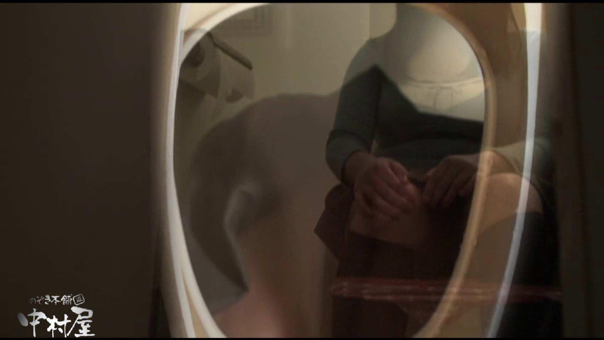 飛び出す黄金水!!!アトレ潜入 かわや盗撮 vol.03 美しいOLの裸体 AV無料 79pic 47