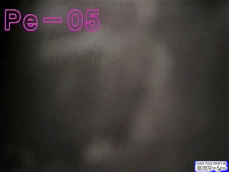 丸秘盗撮 隣の民家vol.5 美しいOLの裸体 | 民家  99pic 25