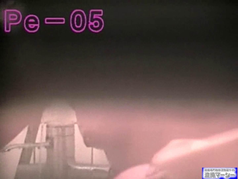 丸秘盗撮 隣の民家vol.5 盗撮師作品 オマンコ動画キャプチャ 99pic 26