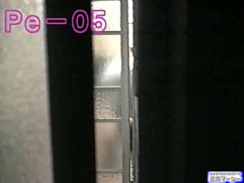 丸秘盗撮 隣の民家vol.5 美しいOLの裸体 | 民家  99pic 31
