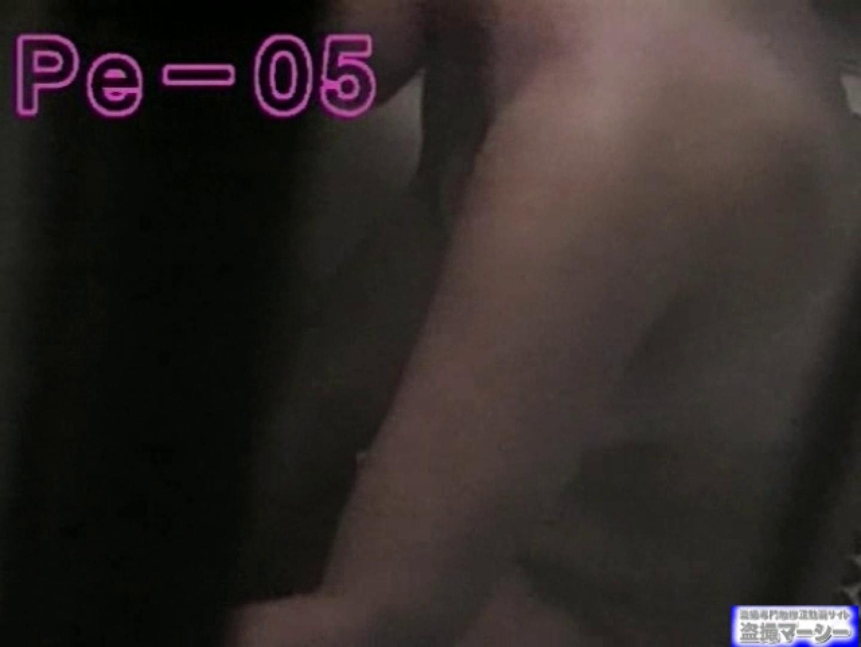丸秘盗撮 隣の民家vol.5 美しいOLの裸体  99pic 90