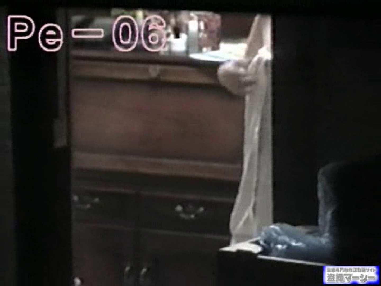 丸秘盗撮 隣の民家vol.6 盗撮師作品  103pic 12