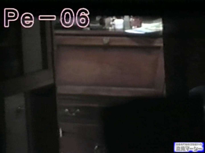 丸秘盗撮 隣の民家vol.6 美しいOLの裸体 性交動画流出 103pic 14