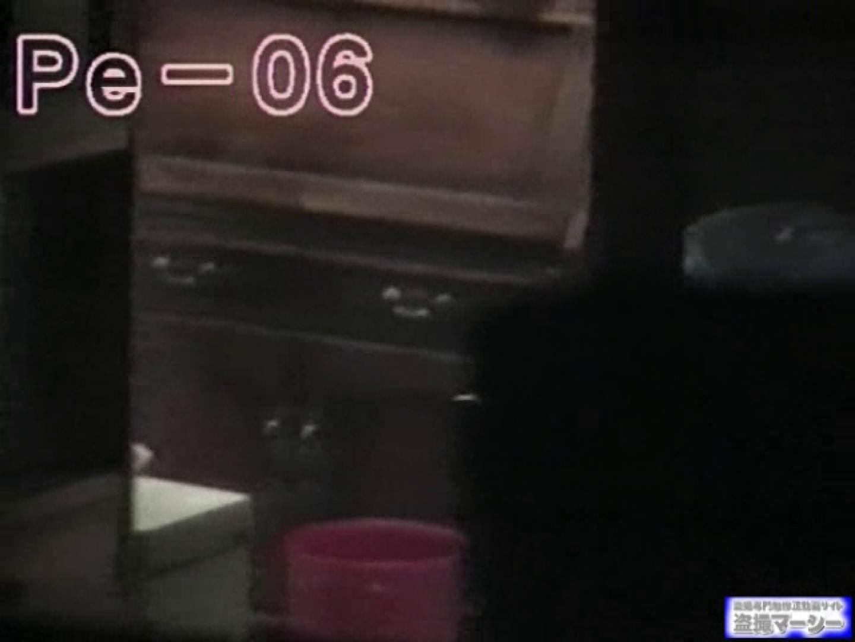 丸秘盗撮 隣の民家vol.6 盗撮師作品 | おっぱい  103pic 17