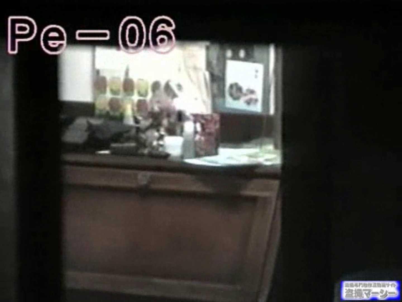 丸秘盗撮 隣の民家vol.6 美しいOLの裸体 性交動画流出 103pic 26