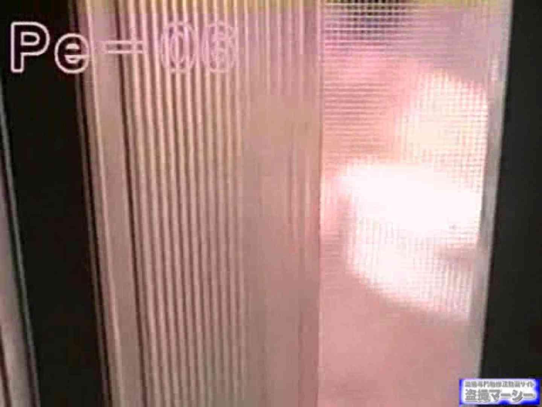 丸秘盗撮 隣の民家vol.6 美しいOLの裸体 性交動画流出 103pic 34