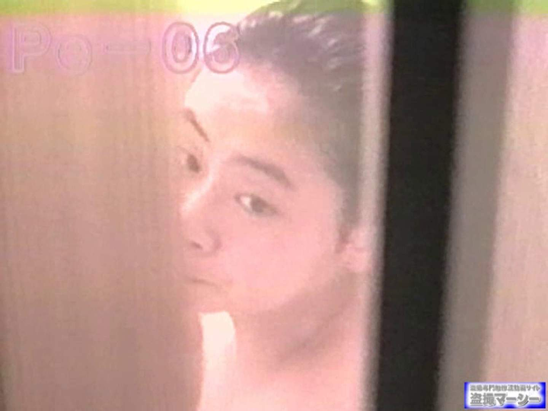 丸秘盗撮 隣の民家vol.6 美しいOLの裸体 性交動画流出 103pic 66