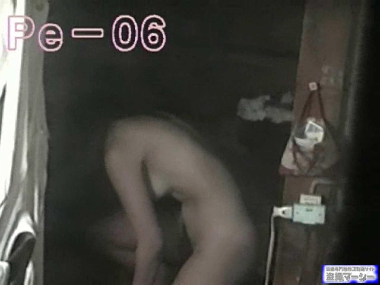 丸秘盗撮 隣の民家vol.6 盗撮師作品  103pic 80