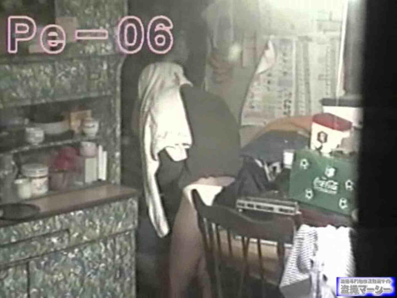 丸秘盗撮 隣の民家vol.6 美しいOLの裸体 性交動画流出 103pic 86