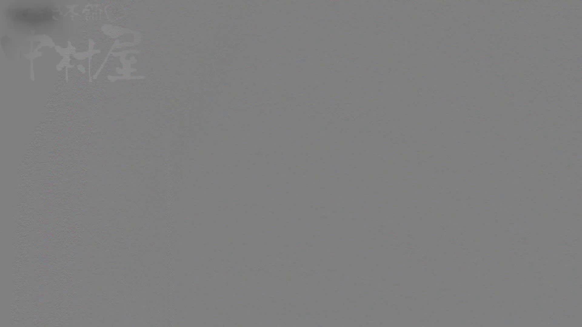 エッチ 熟女|マンコ丸見え!第三体育館潜入撮File004|のぞき本舗 中村屋