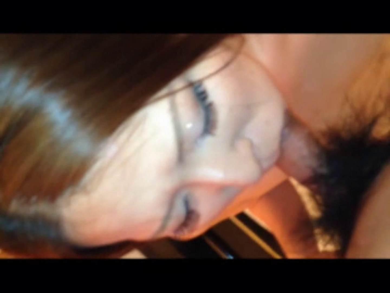 ドラゴン2世 チャラ男の個人撮影 Vol.21 超綺麗なお姉さん さやか 29才 アナル責め 手マン セックス画像 74pic 62