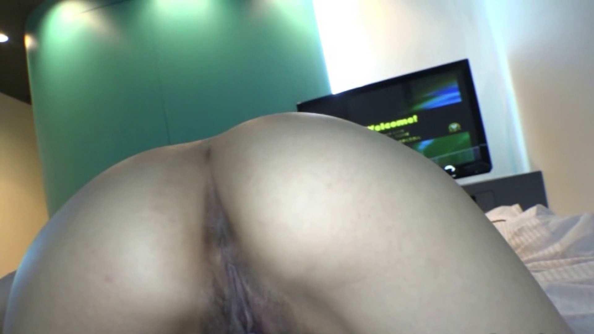 盗撮!素人とエッチなことしちゃいました!vol.40 素人丸裸 性交動画流出 99pic 38