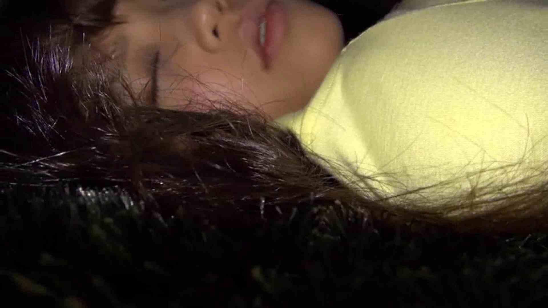 エロ娘達の反乱 Vol.04 美しいOLの裸体 | マンコ・ムレムレ  89pic 7