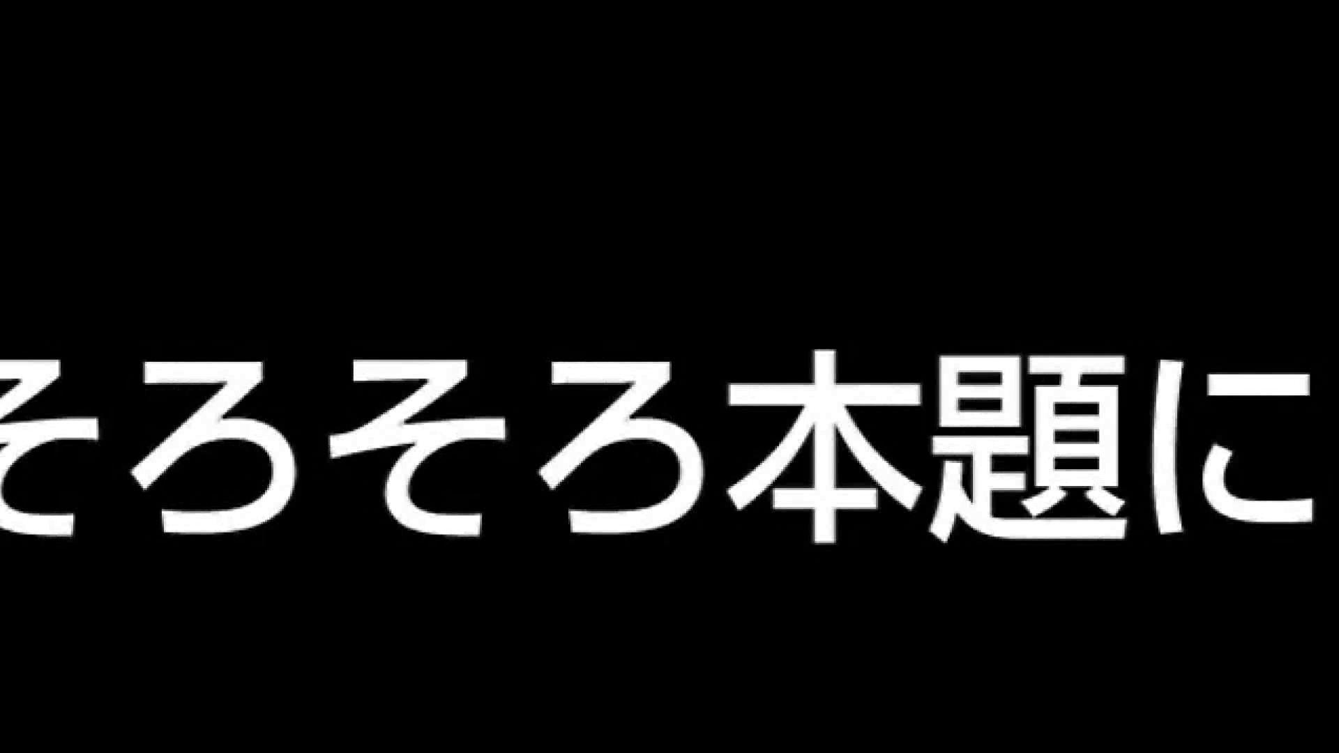 エロ娘達の反乱 Vol.08 ローター  81pic 62