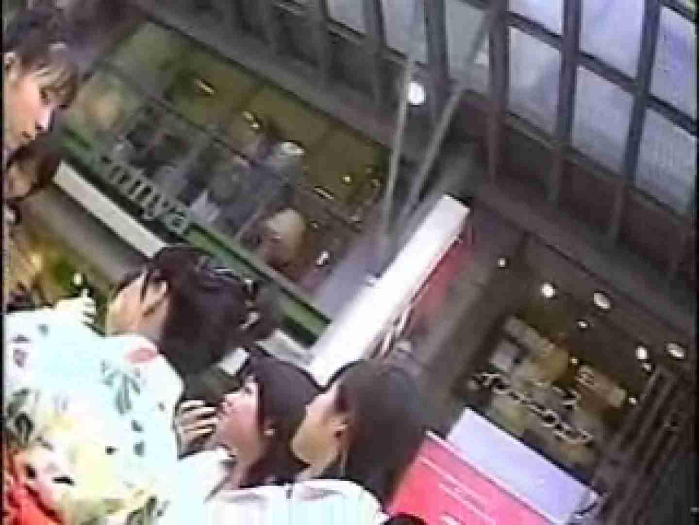 エッチ 熟女 高画質版! 2003年ストリートNo.7 のぞき本舗 中村屋