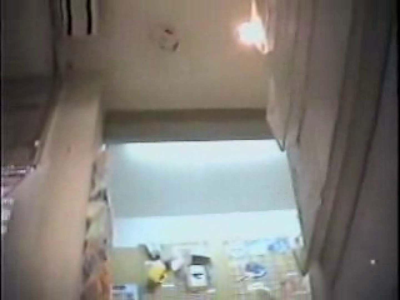 高画質版! 2004年ストリートNo.8 新入生パンチラ オメコ無修正動画無料 73pic 8
