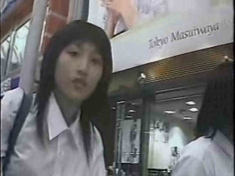 高画質版! 2004年ストリートNo.8 パンティ オマンコ無修正動画無料 73pic 24