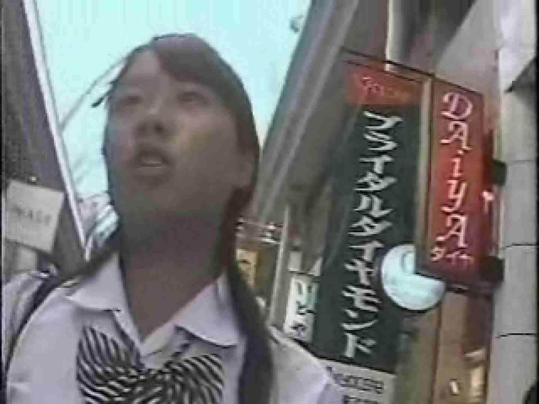 高画質版! 2004年ストリートNo.8 パンティ オマンコ無修正動画無料 73pic 54