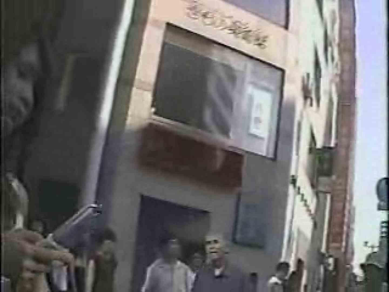 高画質版! 2004年ストリートNo.8 高画質  73pic 65