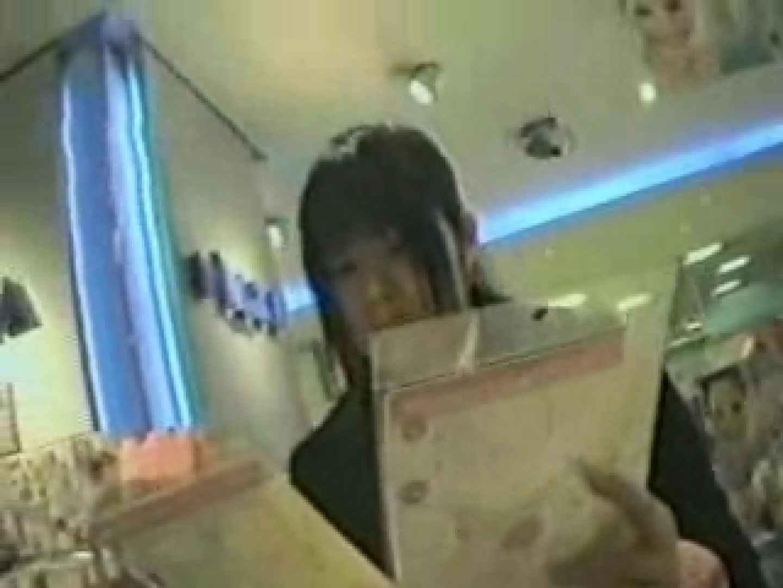 エッチ 熟女|高画質版! 2005年ストリートNo.3|のぞき本舗 中村屋