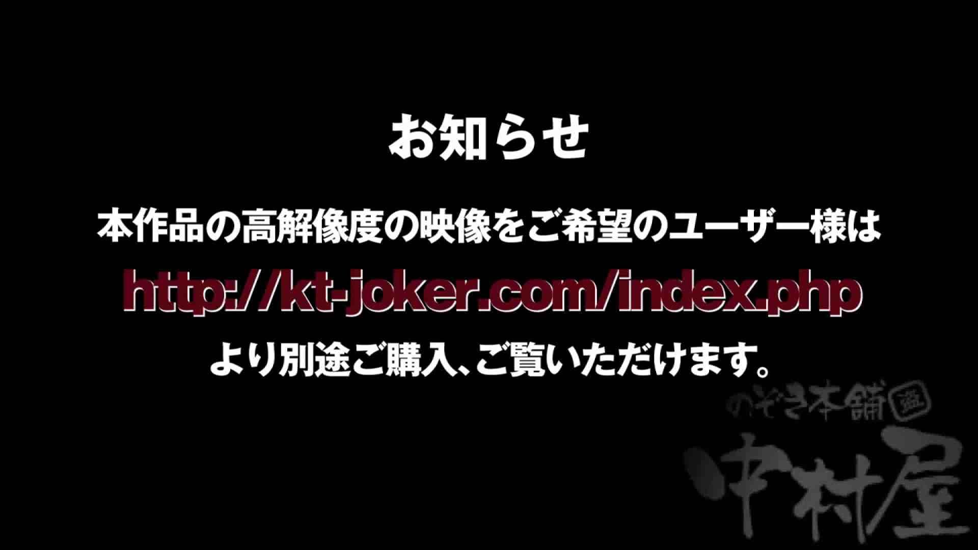 イ・タ・ズ・ラ劇場 Vol.01 巨乳 AV無料 94pic 23