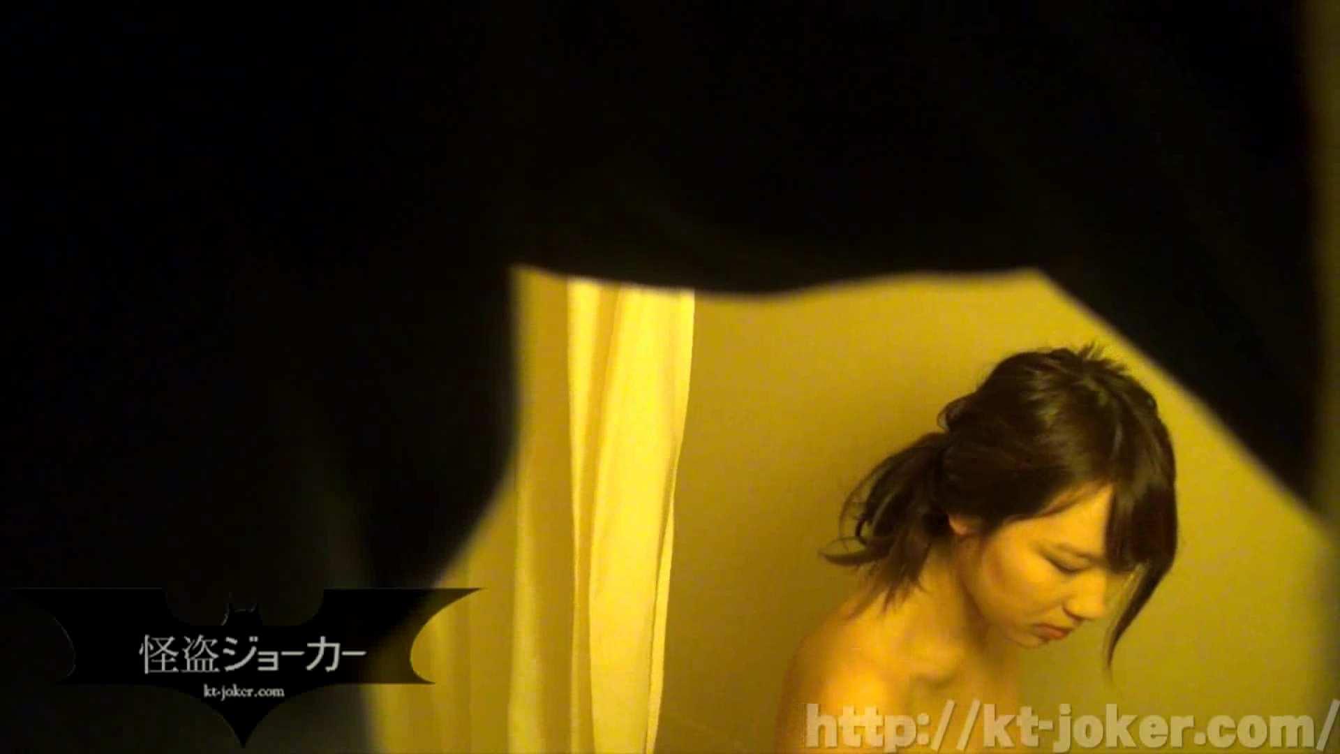 イ・タ・ズ・ラ劇場 Vol.01 ギガ乳  94pic 33