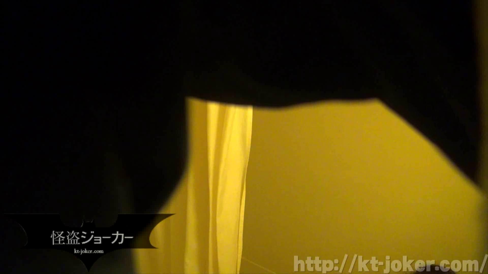 イ・タ・ズ・ラ劇場 Vol.01 ギガ乳   美しいOLの裸体  94pic 43
