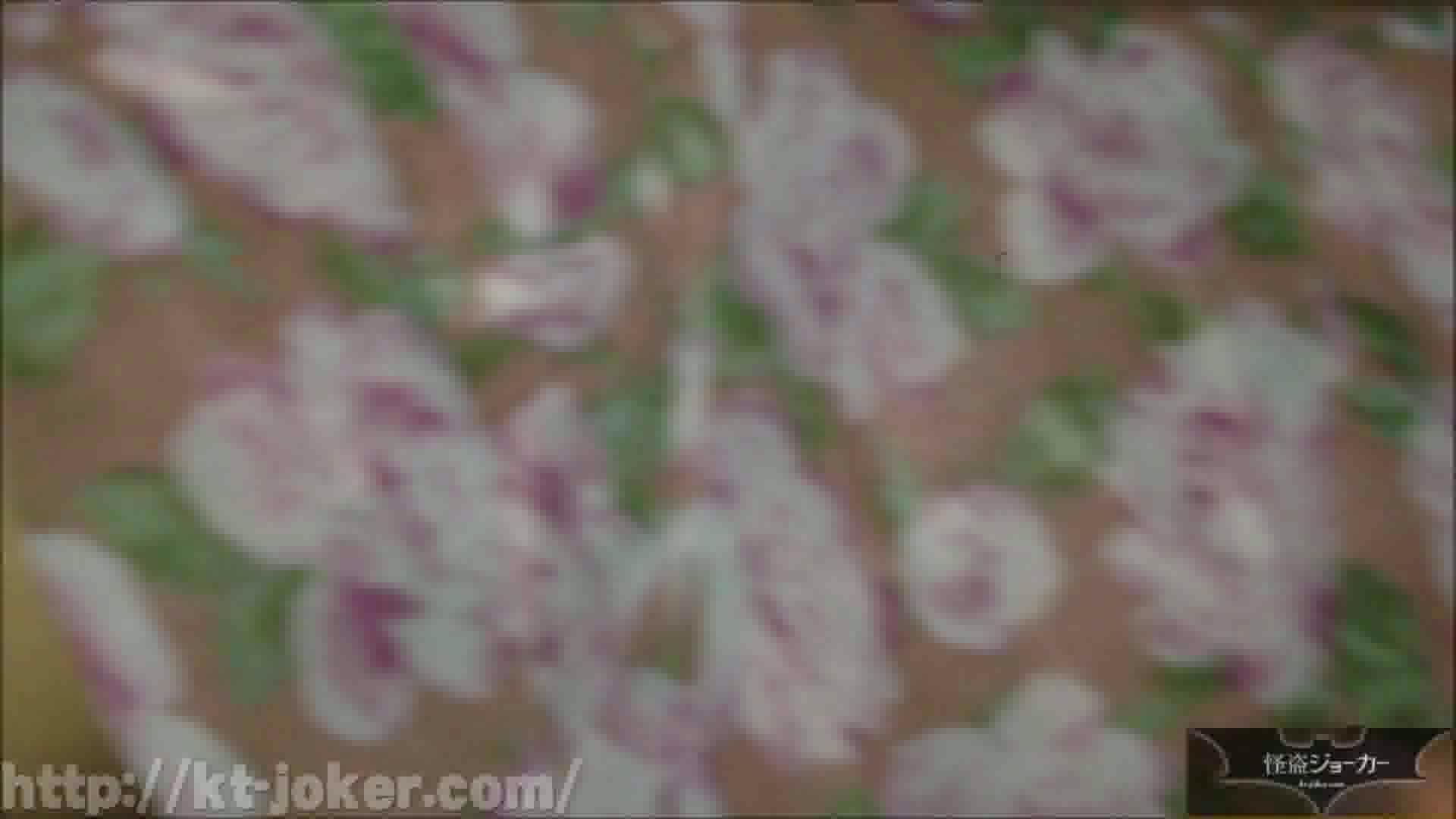 イ・タ・ズ・ラ劇場 Vol.11 美しいOLの裸体 | 美女丸裸  107pic 81