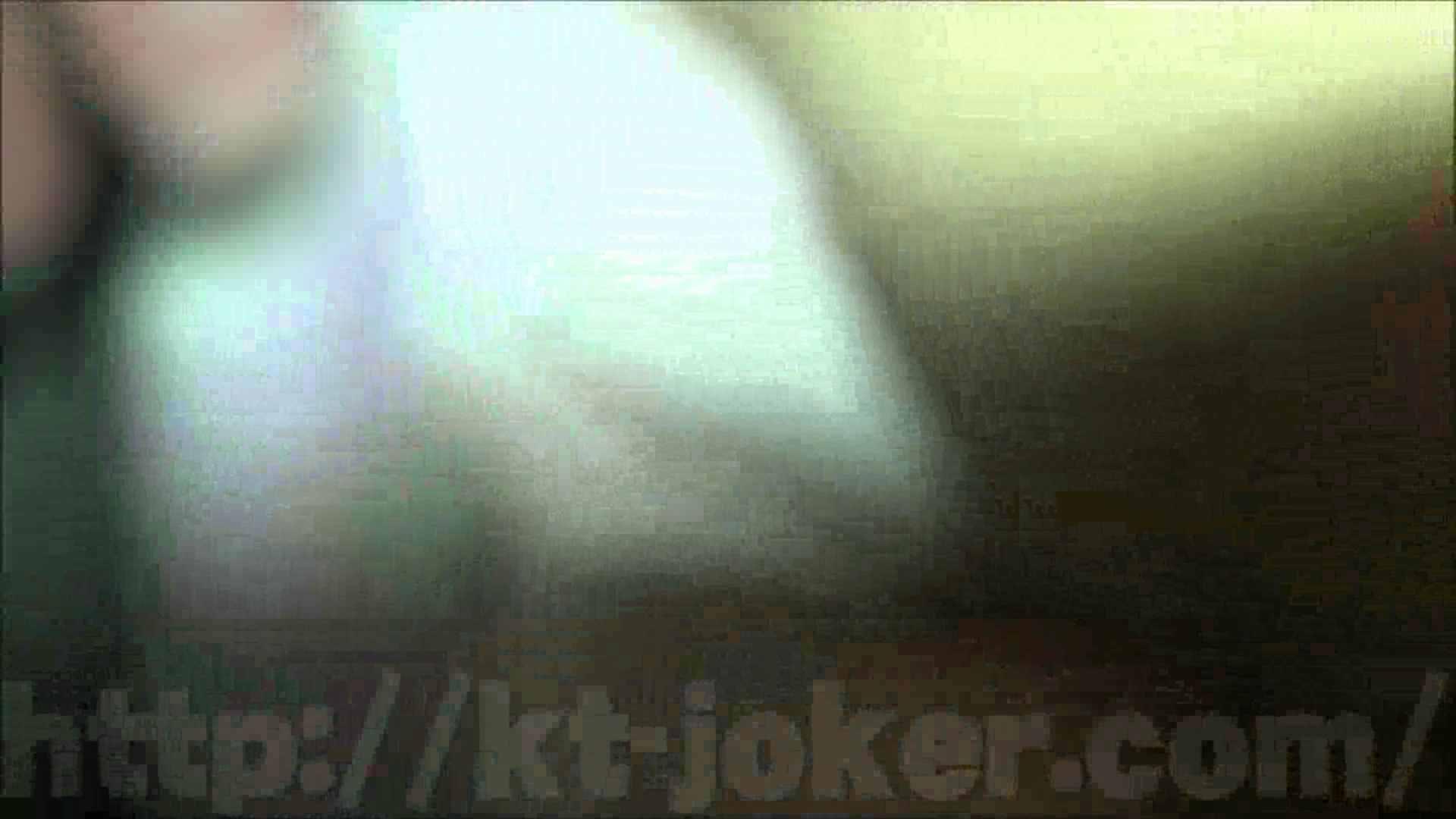 イ・タ・ズ・ラ劇場 Vol.42 美しいOLの裸体  83pic 12