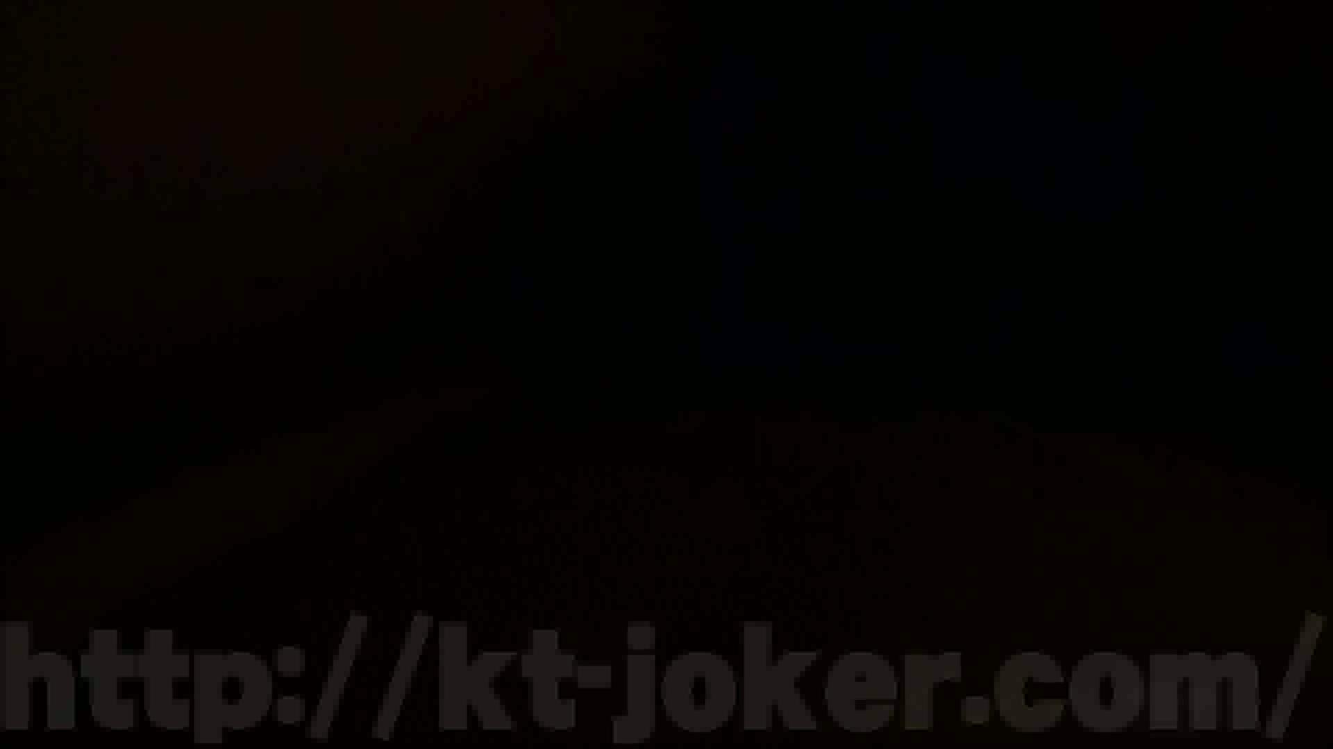 イ・タ・ズ・ラ劇場 Vol.42 美しいOLの裸体 | 0  83pic 21