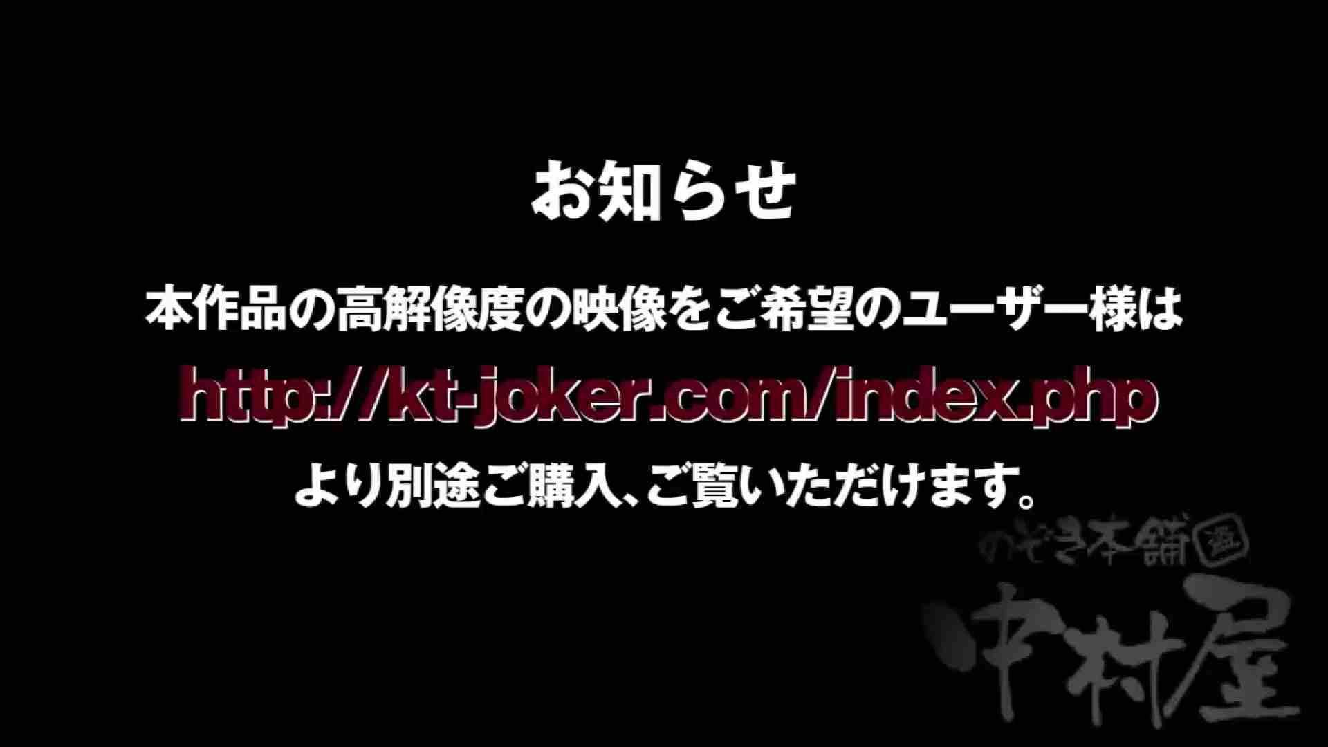 わが愛しき女良達よFile.30 覗き ワレメ無修正動画無料 93pic 24