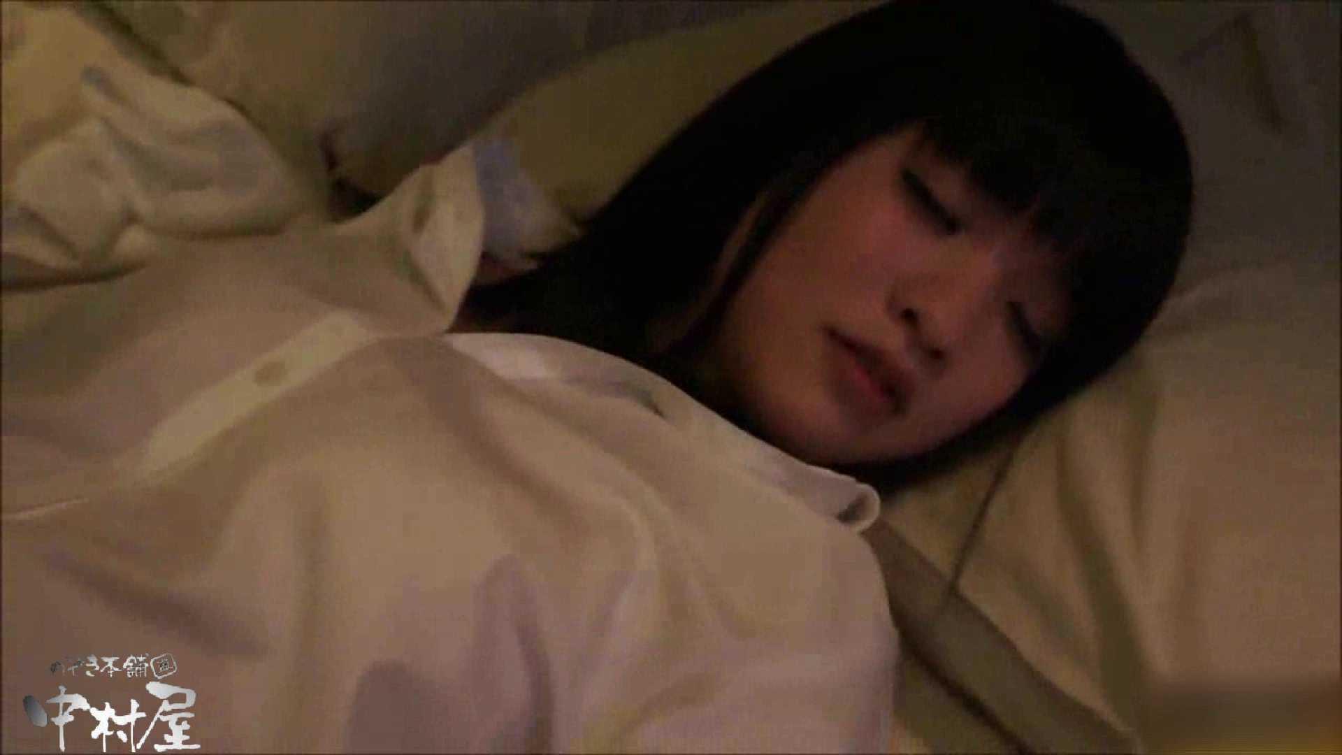 わが愛しき女良達よFile.56 制服 AV無料動画キャプチャ 107pic 38