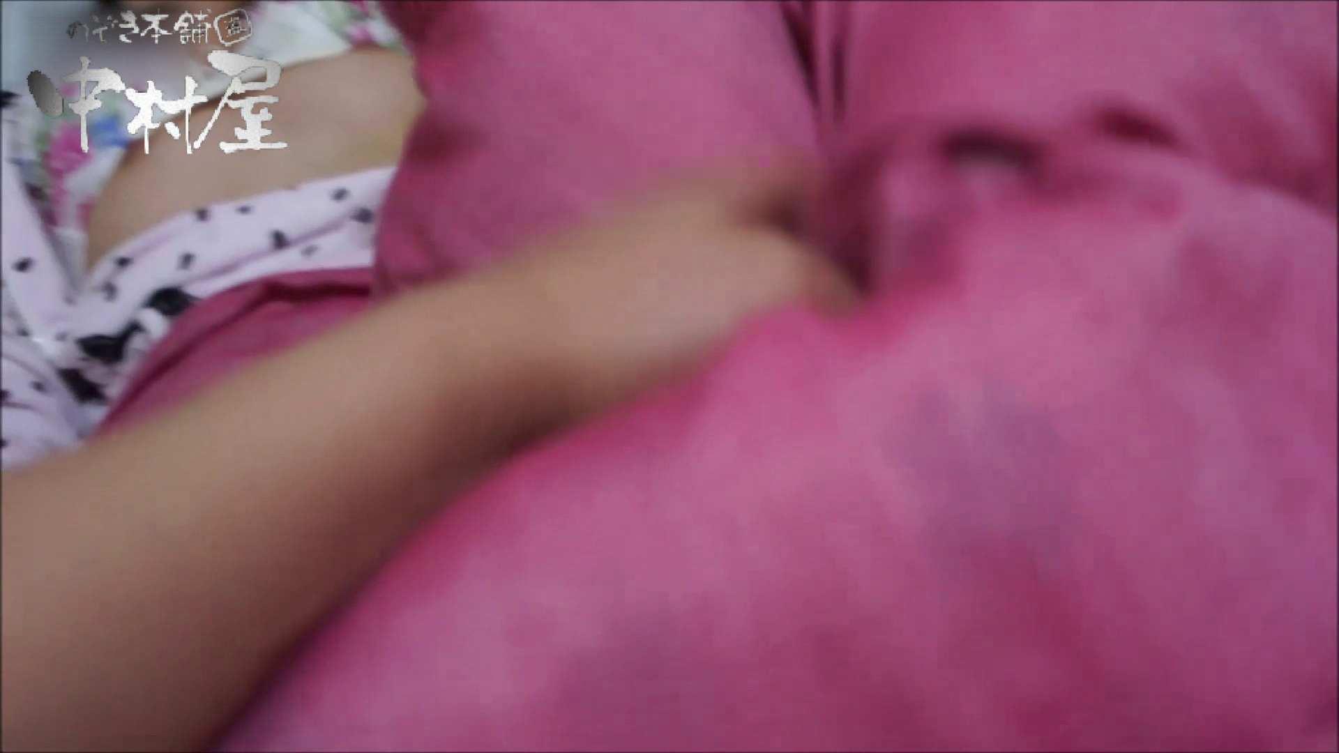 わが愛しき女良達よFile.105 【未公開】3人一緒に・・・【ユリナ編】 マンコ・ムレムレ SEX無修正画像 82pic 73