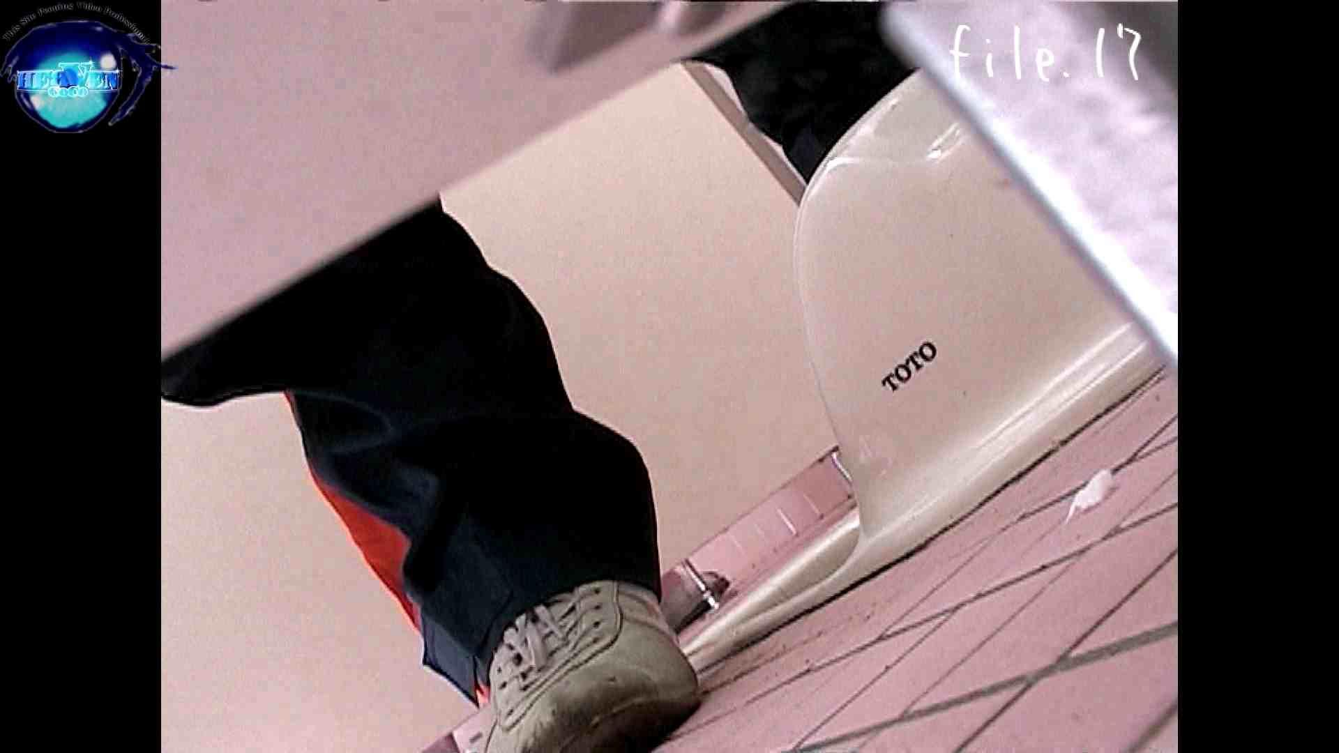 マンコ丸見え!!第二体育館潜入撮File.17 後編 体育館 のぞき動画画像 73pic 33