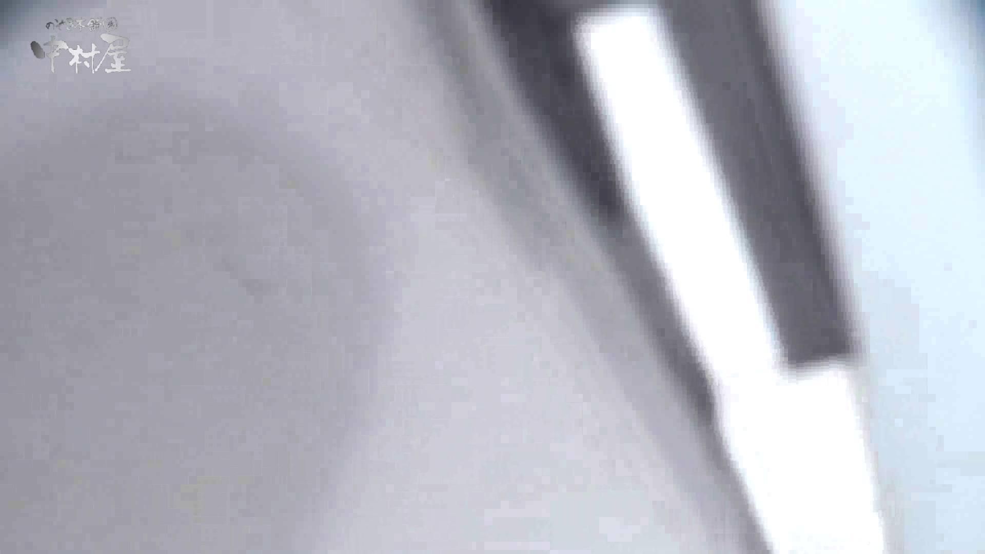 洗面所突入レポート!!vol.1 洗面所突入   乙女  78pic 31