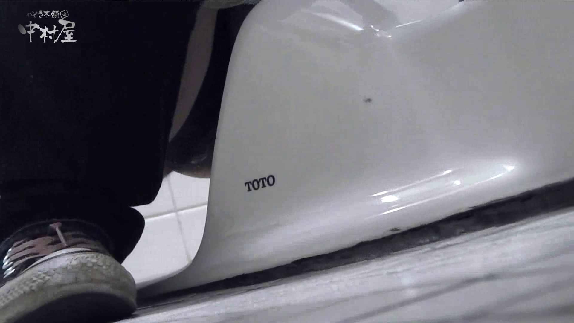 洗面所突入レポート!!vol.1 排泄隠し撮り アダルト動画キャプチャ 78pic 37